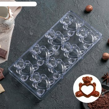 Форма для шоколада 8 ячеек влюбленные мишки 28х14х2,5 см