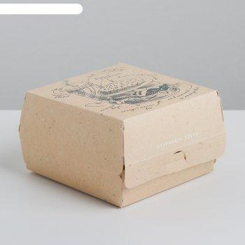 Коробка под гамбургер take away , 12 x 7 x 12 см