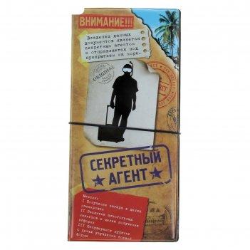 Конверт для документов туристический секретный агент