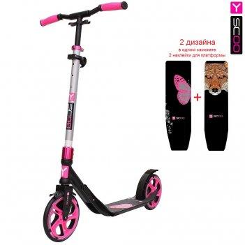 Самокат y-scoo rt 215 one&one pink (2 дизайна в 1 самокате)
