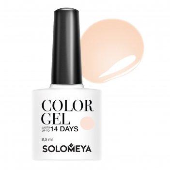 Гель-лак solomeya color gel my cute, 8,5 мл