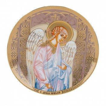 Тарелка декоративная настенная святой источник d=18,5см. h=2,5