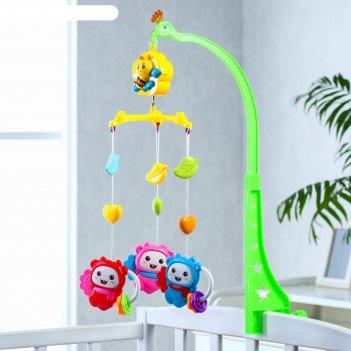 Мобиль музыкальный «пчелка. ежики», 3 игрушки, заводной