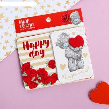 Карточки для скрапбукинга розы, me to you