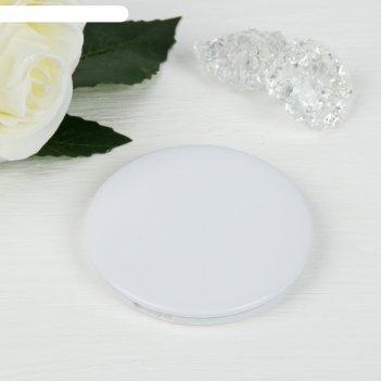 Зеркало складное, цвет белый