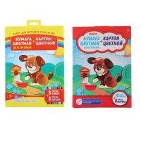 Набор для детского творчества а4: цветной картон 8 листов, цветная бумага