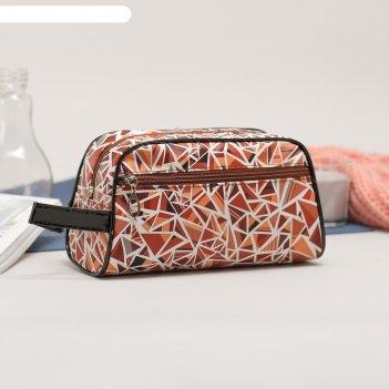 Косметичка дорожная, отдел на молнии, наружный карман, с ручкой, цвет кори