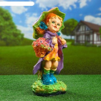 Садовая фигура девочка с зонтом 39х17см