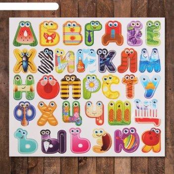 Набор развивающих магнитов алфавит