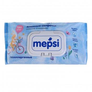 Салфетки влажные детские, mepsi, гипоаллергенные  , 120 шт