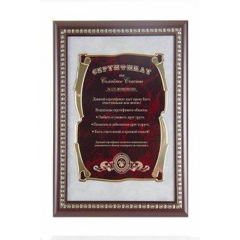 Панно в багете сертификат на семейное счастье з.с. (серый бархат)