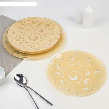 Сервиз столовый марокко, 7 предметов: 1 шт 32 см, 6 шт 18 см, цвет бежевый