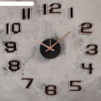 Часы-наклейка diy данбери, золотистые, 60 см