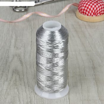 Нитки металлизированные, 4572м, цвет серебряный