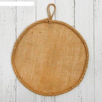 Основа для творчества и декорирования круг с холстиной диаметр 20 см