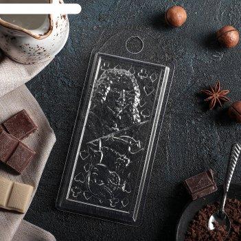 Форма для шоколада карта (дама/король) 7х15х10 см