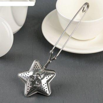 Ситечко для чая 3,5 см звезда