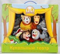 Кук. театр животные африки, 8 кукол