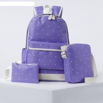 Рюкзак школьн окси, 26*14*42, отд на молнии, н/карман, 2 бок карм, сумка,