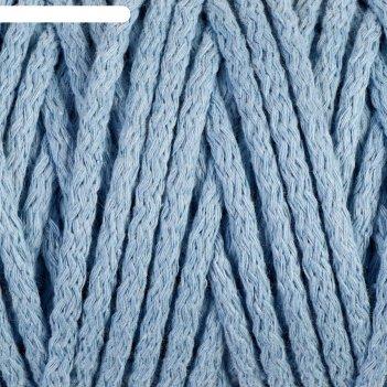 Шнур для вязания 100% хлопок ширина 5мм 100м (голубой)