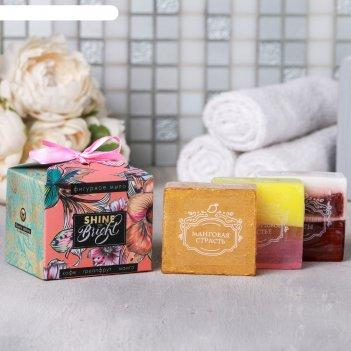 Набор мыла shine bright, 3 шт