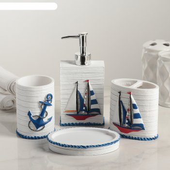 Набор аксессуаров для ванной комнаты, 4 предмета боцман, дизайн микс