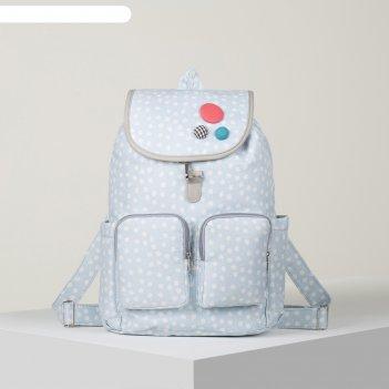 Рюкзак молод таня, 28*16*39, отд на стяжке, 2 н/кармана, 2 бок кармана, цв