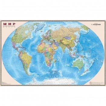 Карта мира политическая, 1:20м, в картонном тубусе, 156х101см