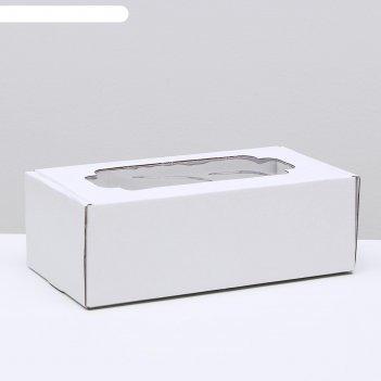 Коробка самосборная, с окном, белая, 23 х 12 х 8 см