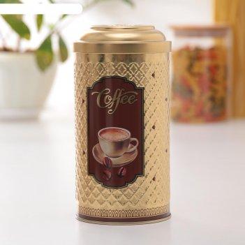 Банка для сыпучих продуктов 900 мл кофе микс, круглая, d=8,5 см, высота 16