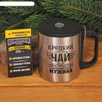 Термокружка с компасом чай настоящего мужика, 170 мл