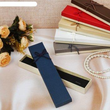 Коробочка подарочная под браслет/цепочку/часы замшевый бантик 21x4x2,5, цв