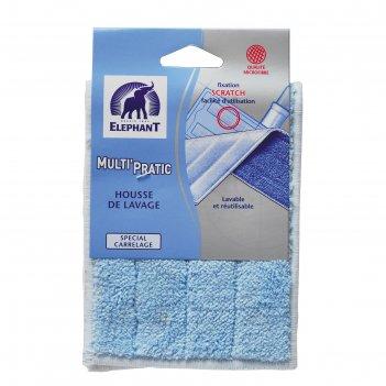 Насадка мультипрактик elephan для мытья (496461-6341)
