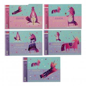 Альбом д/рис а4 24л на греб волшебный единорог, мел карт уф-лак, 100г/м2,