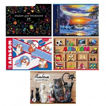 Альбом для рисования а4, 24 листа ассорти, мелованный картон, микс