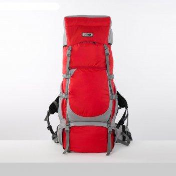 Рюкзак тур хальмер, 100л, отд на стяжке, 2 н/кармана, 2 бок кармана, сер/к