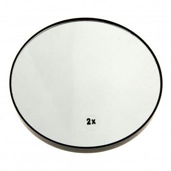 Зеркало с увеличением x2, для макияжа, круглое, на присосках