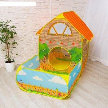 Детский игровой модуль домик + сухой бассейн 80х156х108 см