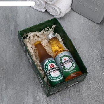Набор мини «непобедимый» гель для душа пиво, мыло пиво