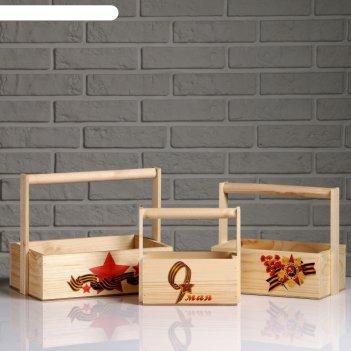 Набор кашпо деревянных подарочных ко дню победы 9 мая, №2, 3 в 1, с ручкой