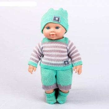 Кукла малыш весна 15, мальчик, 30 см