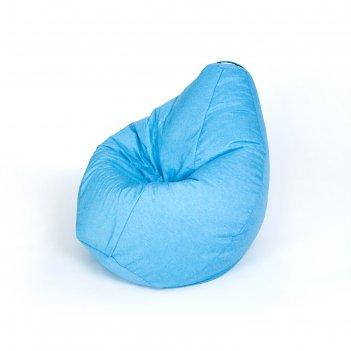 Кресло-мешок груша, малая, ширина 60 см, высота 85 см, цвет голубой, рогож