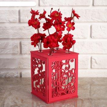 Ящик-кашпо подарочный с 5 колбами люблю, розовый