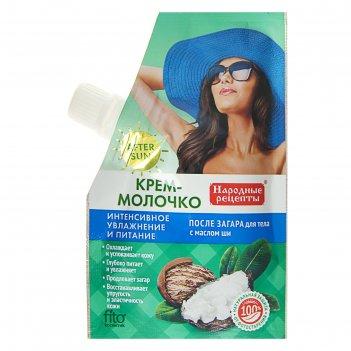 Молочко для тела после загара  «народные рецепты» интенсивное увлажнение и