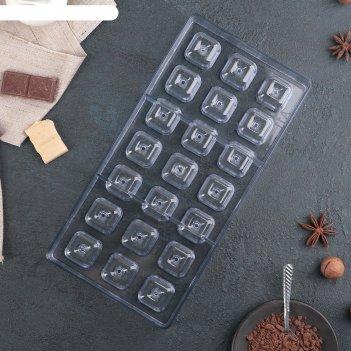 Форма для шоколада 21 ячейка пончик в форме квадрата 33x16,2x2,6 см