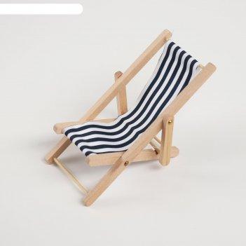 Миниатюра кукольная кресло-шезлонг, цвета микс
