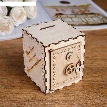 Копилка деревянная сейф, 11х9х9 см