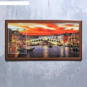 Часы-картина настенные, серия: город, закат в венеции, 50х100  см, микс