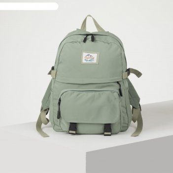 Рюкзак молод  l-5508, 31*12*42, отд на молнии, 2 н/кармана, 2 бок кармана,