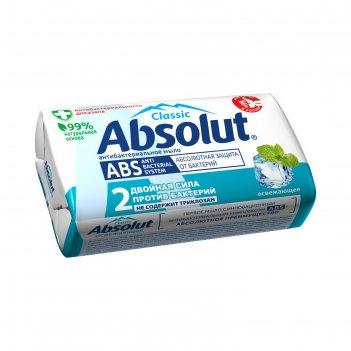 Мыло туалетное absolut classic «освежающее», антибактериальное, 90 г